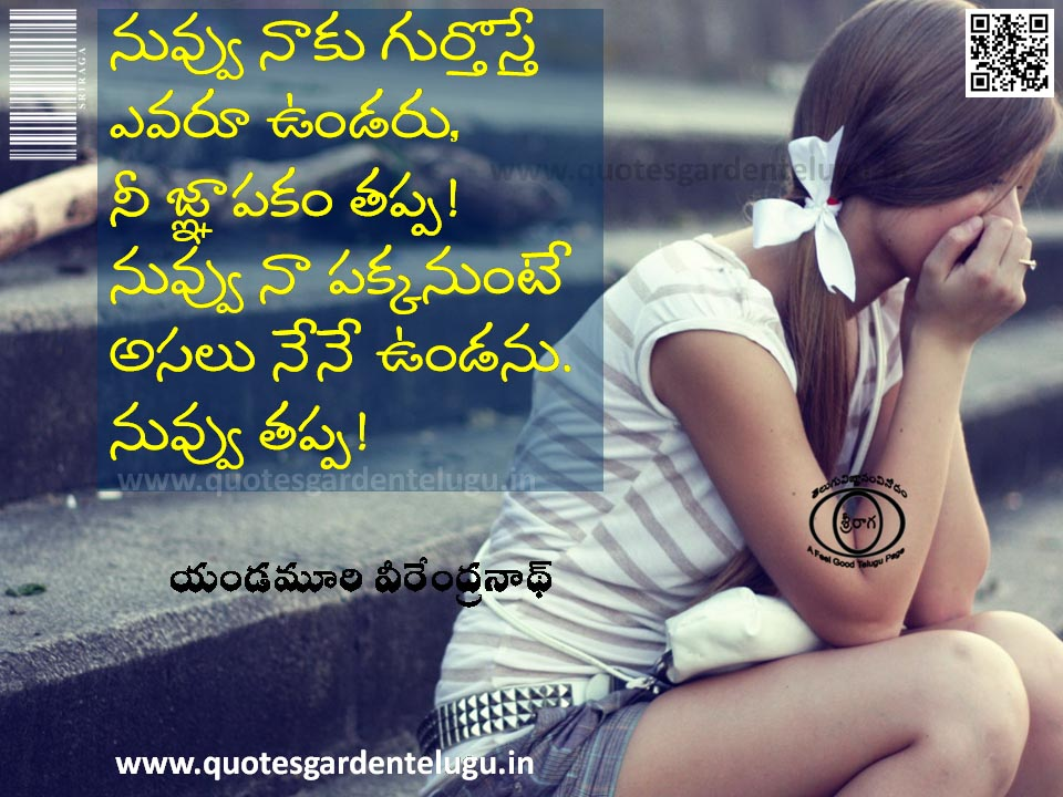 Best telugu love proposal quotes with hd imagesTrue Love ...