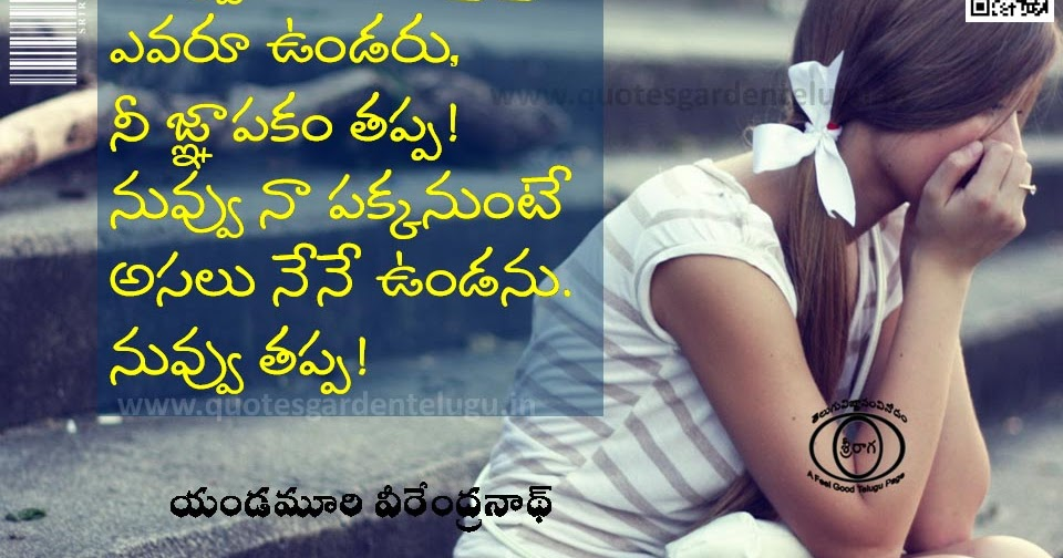best telugu love proposal quotes with hd imagestrue love