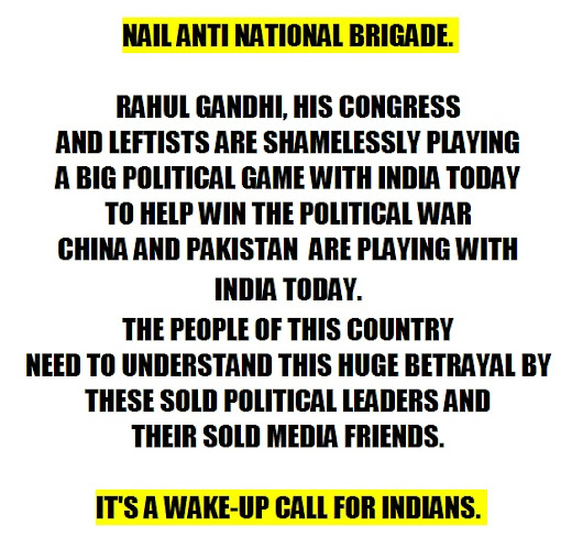 WAKE-UP CALL FOR ALL INDIANS TO SAVE INDIA.