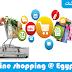 افضل مواقع التسوق عبر الانترنت في مصر