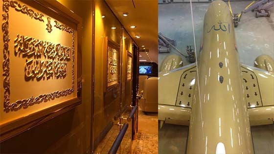 Hiasan Dalaman Pesawat Emas Sultan Johor