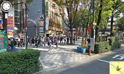 Otome Road - Tokyo