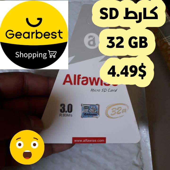 توصلت بمنتوج من المتجرالصيني الشهير Gearbest :  كارط SD (كارط ميموار) 32GB بأقل من خمسون درهما ($4.49)