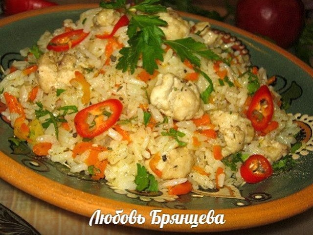 плов по турецки рецепт с фото пошагово