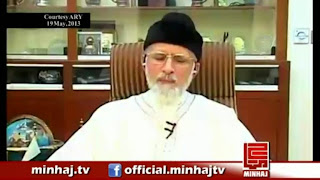 What had said proved to be true - Dr #Tahir-ul-Qadri with Dr Danish on ARY News in Sawal Yeh Hai (Election 2013)