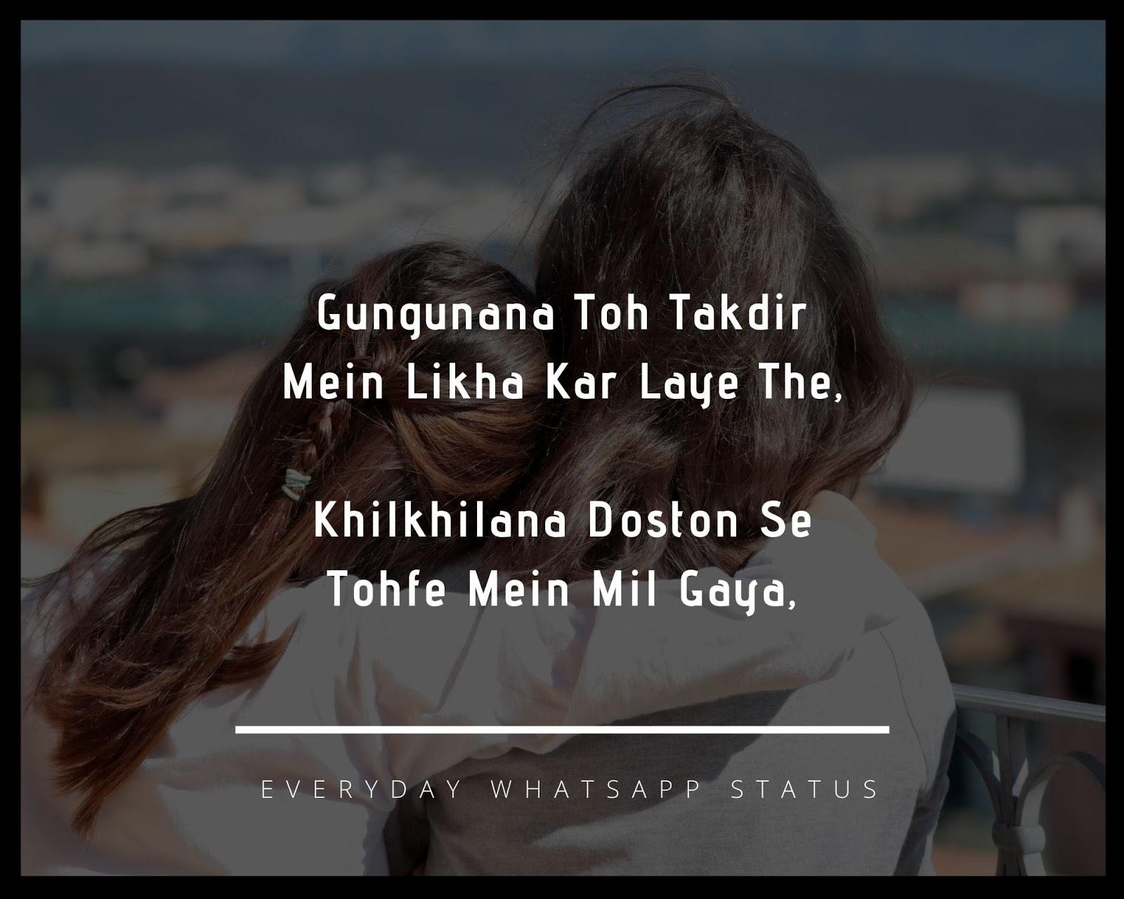 Hindi Shayari Dosti Ke Liye - Gungunana Toh Takdir