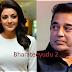 Kajal Agarwal to romance Kamal Haasan