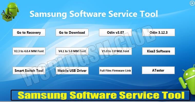 Samsung%2BSoftware%2BService%2BTool.jpg