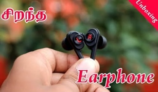 Sound Quality Earphone | BlitzWolf BW-ES2 Wired Control Earphone With Mic