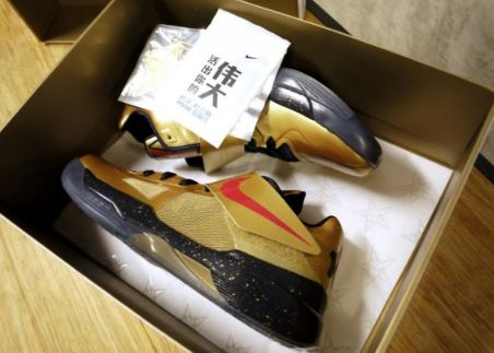 "save off fd28c f6725 Nike Zoom KD IV ""United We Rise"" Gold Medal Sneaker (Detailed Look)"