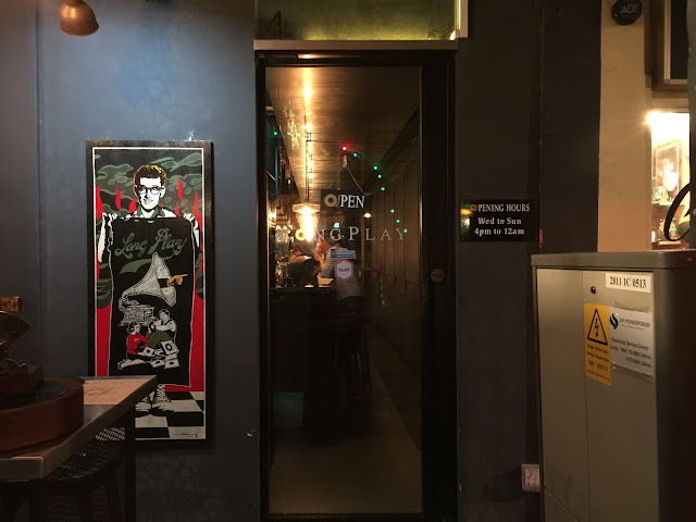 Longplay (Bugis) - Late night bar