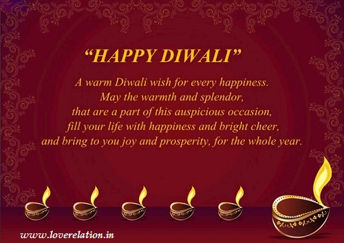 Cute Diwali Quotes