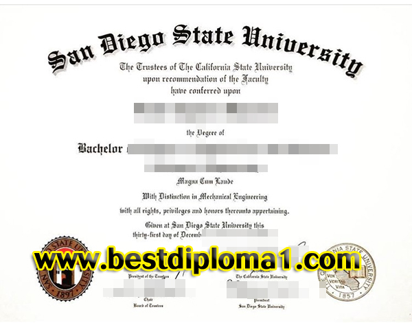 SDSU degrees duplicate online