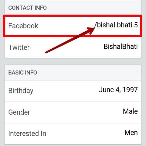 fake facebook account ka pata kaise kare