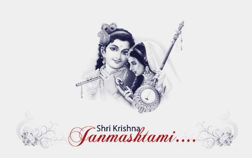 shri-krishna-janmashtami-wishes-images