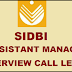 SIDBI Assistant Manager Interview Call Letter Released Grade A officer