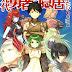 Volume 1 Sendai Yuusha PDF