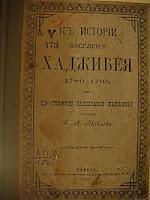 Одесса.Краткая история