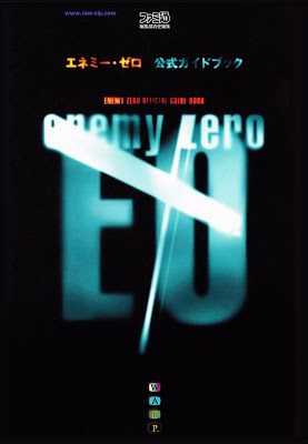 Enemy Zero Official Guidebook