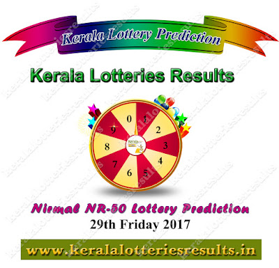 keralalotteries, kerala lottery, keralalotteryresult, kerala lottery result, kerala lottery result live, kerala lottery results, kerala lottery today, kerala lottery result today, kerala lottery results today, today kerala lottery result, keralalottery result 28.12.2017karunya-plus lottery kn-193, karunya plus lottery, karunya plus lottery today result, karunya plus lottery result yesterday, karunyaplus lottery kn193, karunya plus lottery 28.12.2017