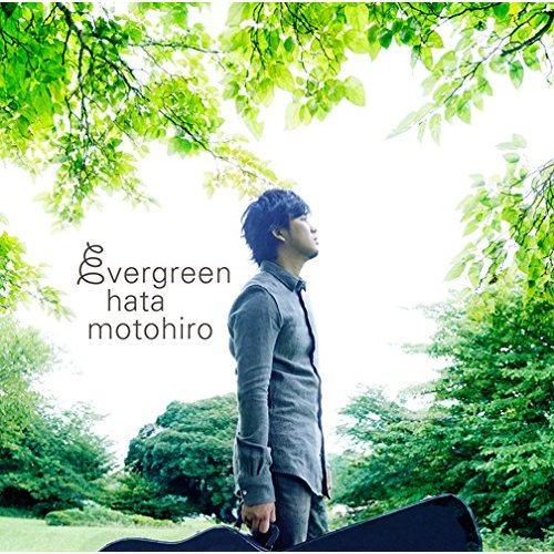 秦基博 – evergreen/Motohiro Hata – evergreen (2014.10.29/RAR)