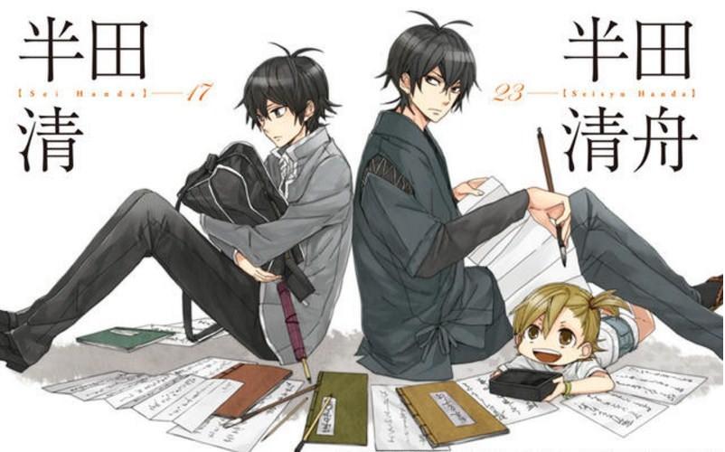 Handa-kun – Download Ost Opening & Ending : Mp3 | Shinciniku