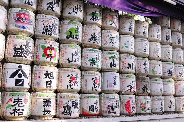 Barrels at Meiji Jingu