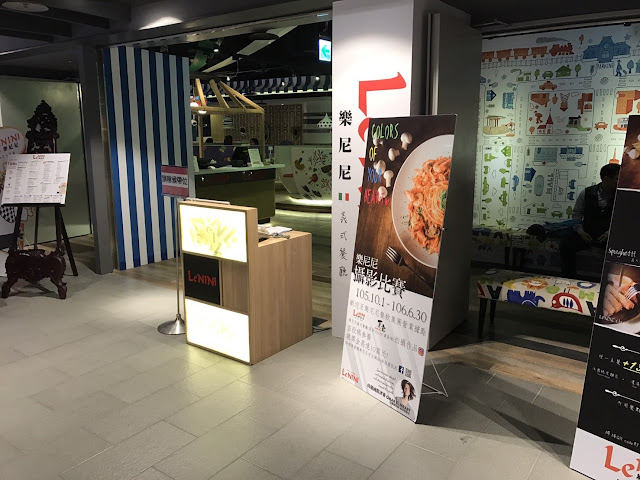 【新竹美食】新竹晶品城 LeNINI 樂尼尼