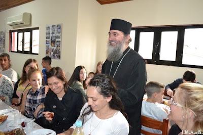 ИПЦ Греции: Встреча с молодежью на о. Хиос. ФОТО