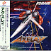 Axelay Original Soundtrack