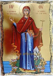 854-855-856-Παναγία Ηγουμένη Αγίου Όρους-εικόνες αγίων χειροποίητες εργαστήριο προσφορές πώληση χονδρική λιανική art icons eikones agion-αγιος-άγιος-Άγιος-αγιοι-άγιοι-Άγιοι-αγια-αγία-Αγία