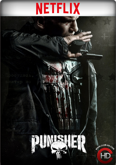 The Punisher: The Complete Second Season (2019)