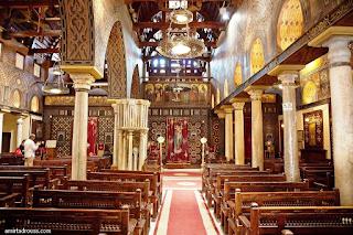 كاتدرائية العذراء المعلقة من الداخل