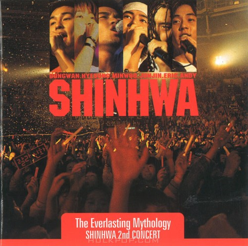 SHINHWA – 2nd Live Concert (ITUNES MATCH AAC M4A)
