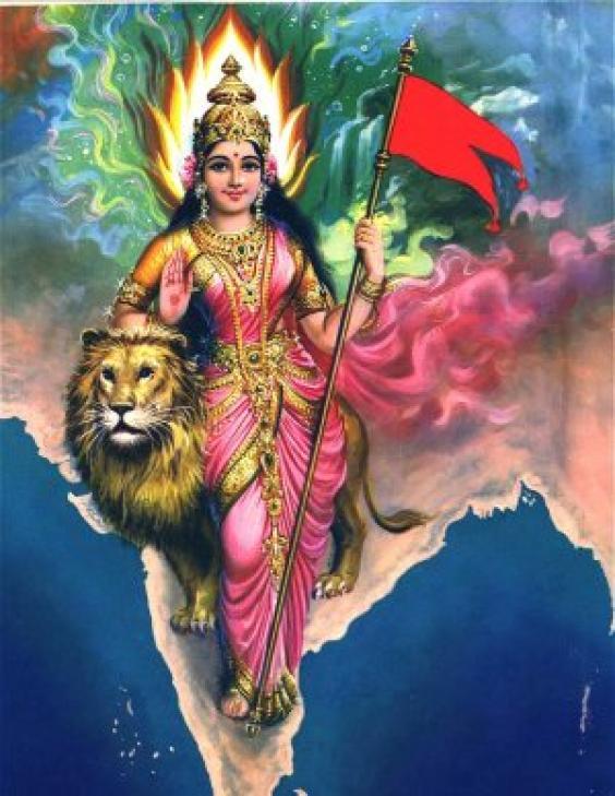 bharat mata with rss flag - photo #12