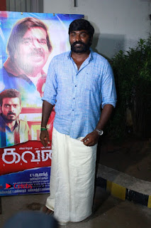 Kavan Tamil Movie Press Meet Stills  0012.jpg