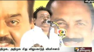 Vijayakanth alleges illegal sand mining in Thenpennai river