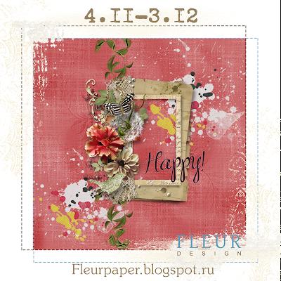 http://fleurpaper.blogspot.ru/2016/11/21.html