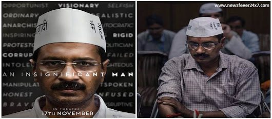 Kejriwal based Movie Trailer Released