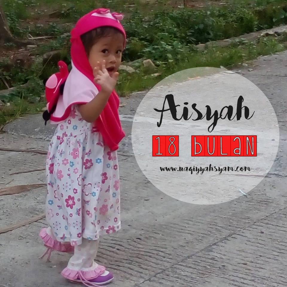 Naqiyyah Syam: 04/07/16