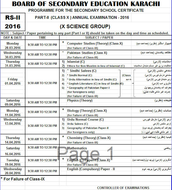 Karachi Board General Group 9th 10th Class Matric Date