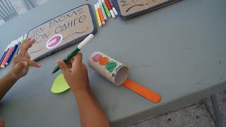 Παιδιά ζωγραφίζουν φανάρια