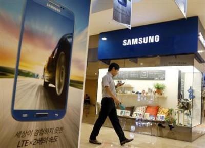 Penjualan Ponsel Turun, Samsung Kurangi Investasi