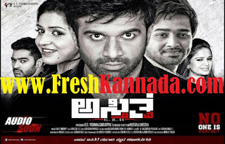 Asthitva (2016) Kannada Movie Songs Download