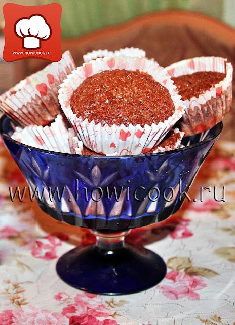 рецепт вкусных шоколадных маффинов