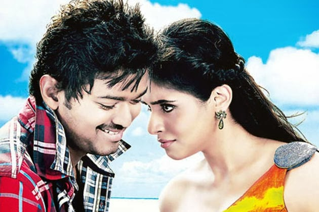 Althota boopathy mp3 download.