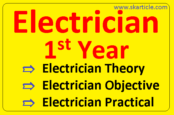 electrician 1st year