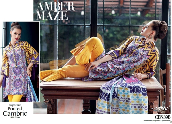 gul ahmed cambric collection 2017
