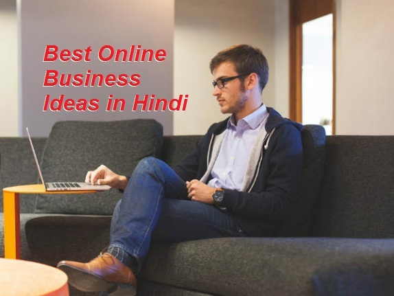 Business Idea For Student in Hindi
