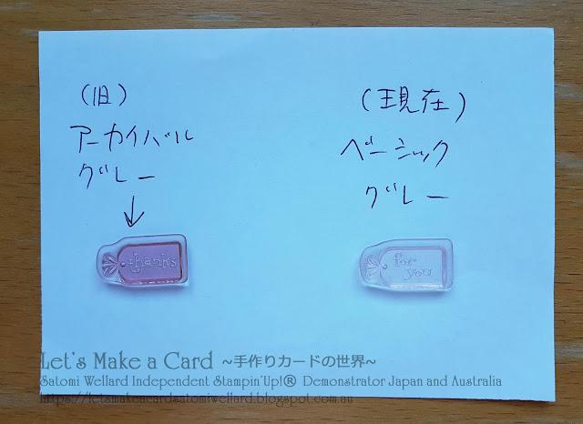 Seasoned with Kindness Coordinator Set Thak YouCard Satomi Wellard-Independent Stampin'Up! Demonstrator in Japan and Australia, #su, #stampinup, #cardmaking, #papercrafting, #rubberstamping, #stampinuponlineorder, #craftonlinestore, #papercrafting , #seanedwithkindness #thankyoucard  #スタンピン #スタンピンアップ #スタンピンアップ公認デモンストレーター #ウェラード里美 #手作りカード #スタンプ #カードメーキング #ペーパークラフト #スクラップブッキング #ハンドメイド #オンラインクラス #スタンピンアップオンラインオーダー #スタンピンアップオンラインショップ  #動画 #フェイスブックライブワークショップ  #シーズンドウィズカインドネス  #コーディネータースタンプセット